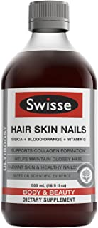 Swisse Ultiboost Hair Skin Nails Liquid Supplement | Premium Beauty Formula, Supports Collagen Production | Rich in Vitamin C & Silica | 16.9 fl. oz., 1 Bottle
