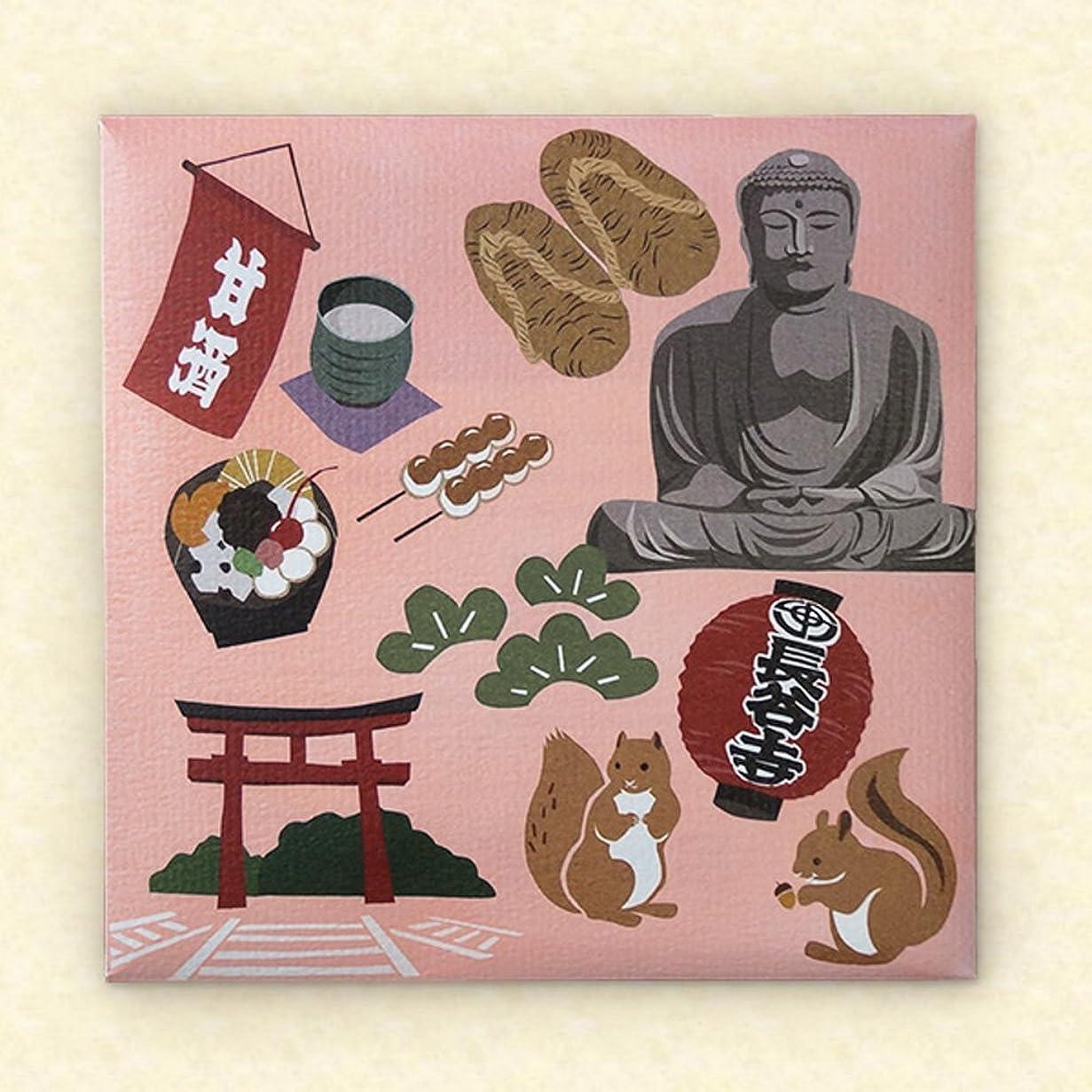 生じる共産主義者繊細鎌倉散策「長谷」 桜の美容液&シートマスク