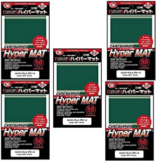 KMC Hyper Matte Sleeves Green ×5 Sets (5 Packs/total 400 Sheets) (Japan Import) Made in Japan (1 Pack) (1-Pack)