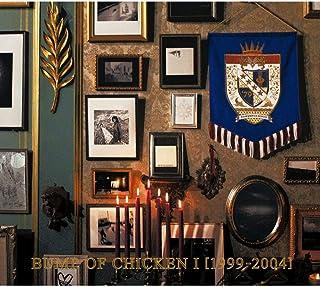 BUMP OF CHICKEN I [1999-2004]