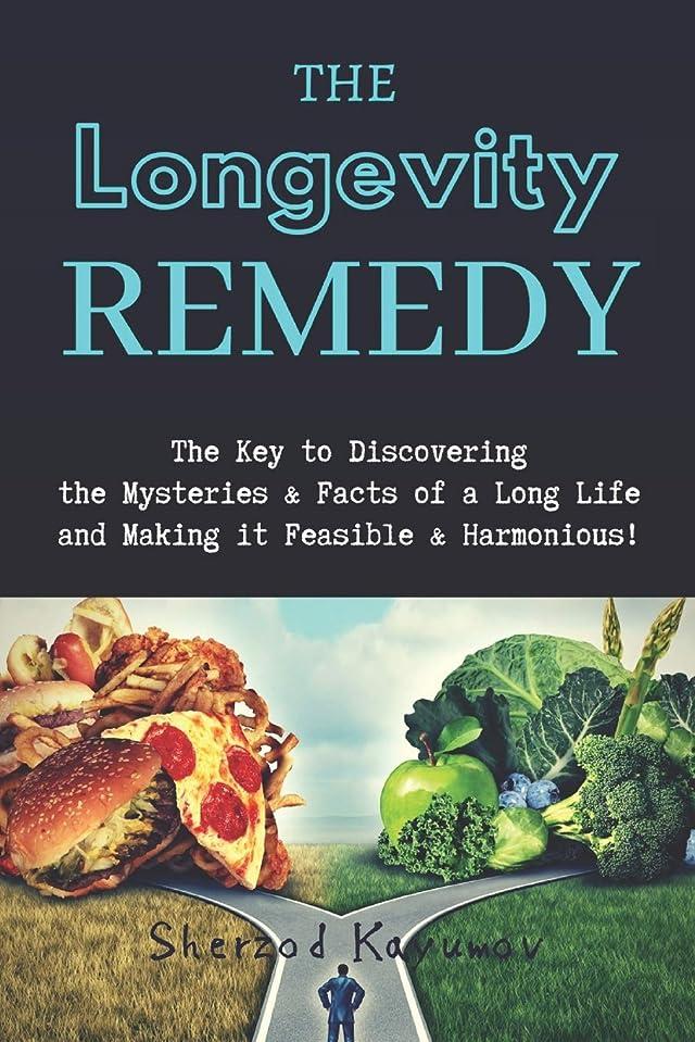 マスタードことわざルートThe Longevity Remedy: Did you know how long a human can live?