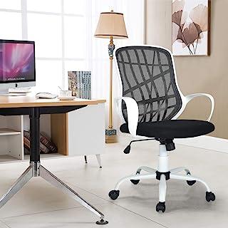 FurnitureR Silla ergonómica de Escritorio de Oficina Sillas