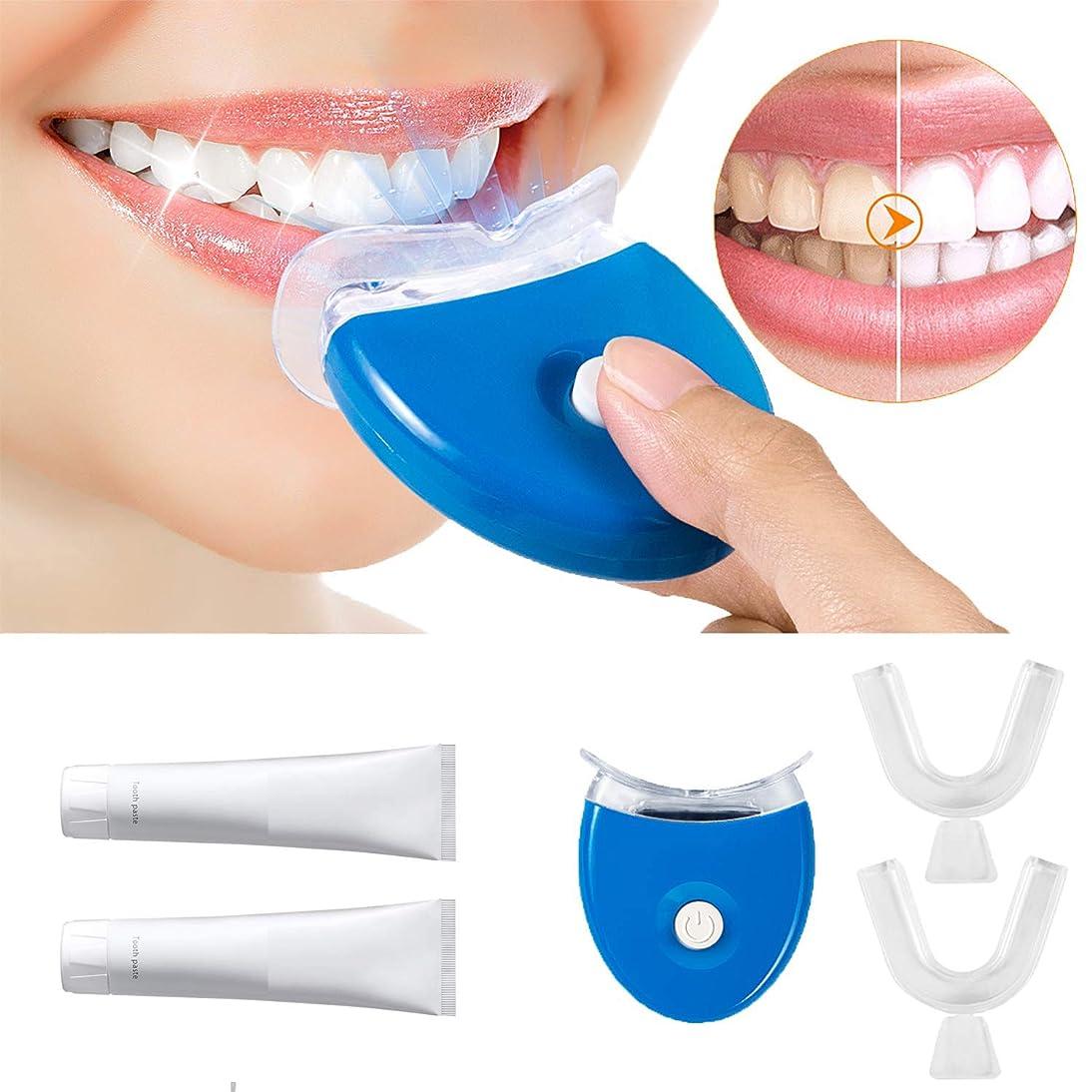 光沢のある懲らしめもつれホワイトニング 歯ホワイトニング器 歯美白器 美歯器 歯 ホワイトニング ホワイトナー ケア 歯の消しゴム 歯科機器 口腔ゲルキット ブルー