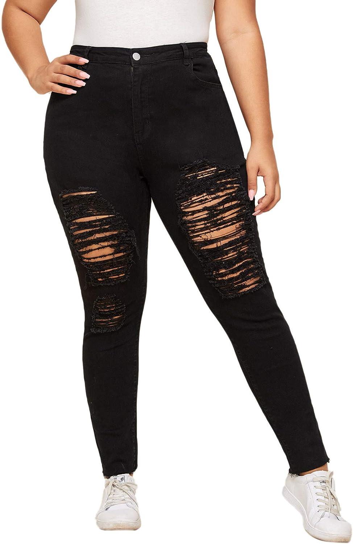 Floerns Women's Plus Size High Waist Distressed Skinny Denim Jeans