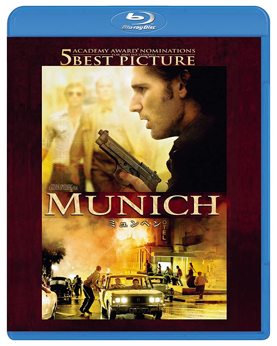 穿孔する高度大聖堂ミュンヘン [Blu-ray]