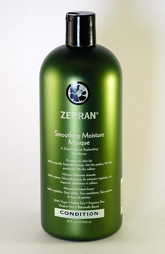 月曜日真面目な不格好Zerran Hair Care Zerran RealLisseスムージングモイスチャー仮面 - 32オンス
