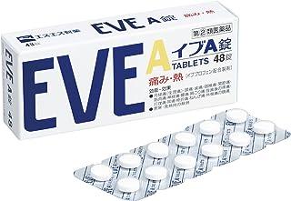 【指定第2類医薬品】イブA錠 48錠 ※セルフメディケーション税制対象商品