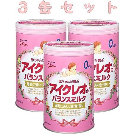 【3缶セット】 アイクレオのバランスミルク 800g