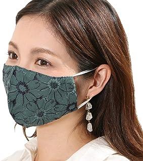 立体レースマスク 日本製 UVカット 洗える レディース 大人マスク