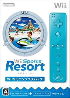 Wiiスポーツ リゾート (「Wiiリモコンプラス (アオ) 」1個同梱)