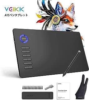 VEIKK A15多彩なロゴデザイン板タブ 8192筆圧検知 12個物理キーを搭載(ブルー)