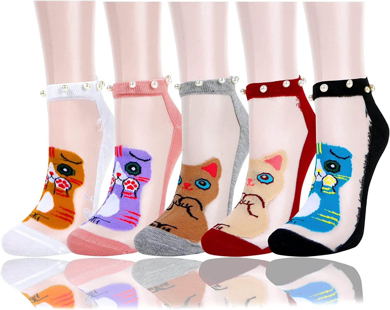 Womens Girls Sheer Mesh Lace Ankle Socks Ultra Thin Transparent Silk Nylon Fishnet Short Novelty Pearl Ruffle Low Cut Socks