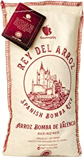Rey del ArrozAuthentic DeliciousSpanish Bomba Rice| 2.2 Pound Sack | Spanish Rice/Pilaf for Paella | Grown in the natura...