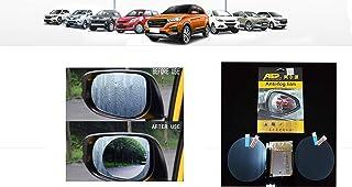 FurnishMyAuto™Car Anti Fog Anti Water Protective Film for Rear View Mirror Set of 2 pcs(Circle Shape)
