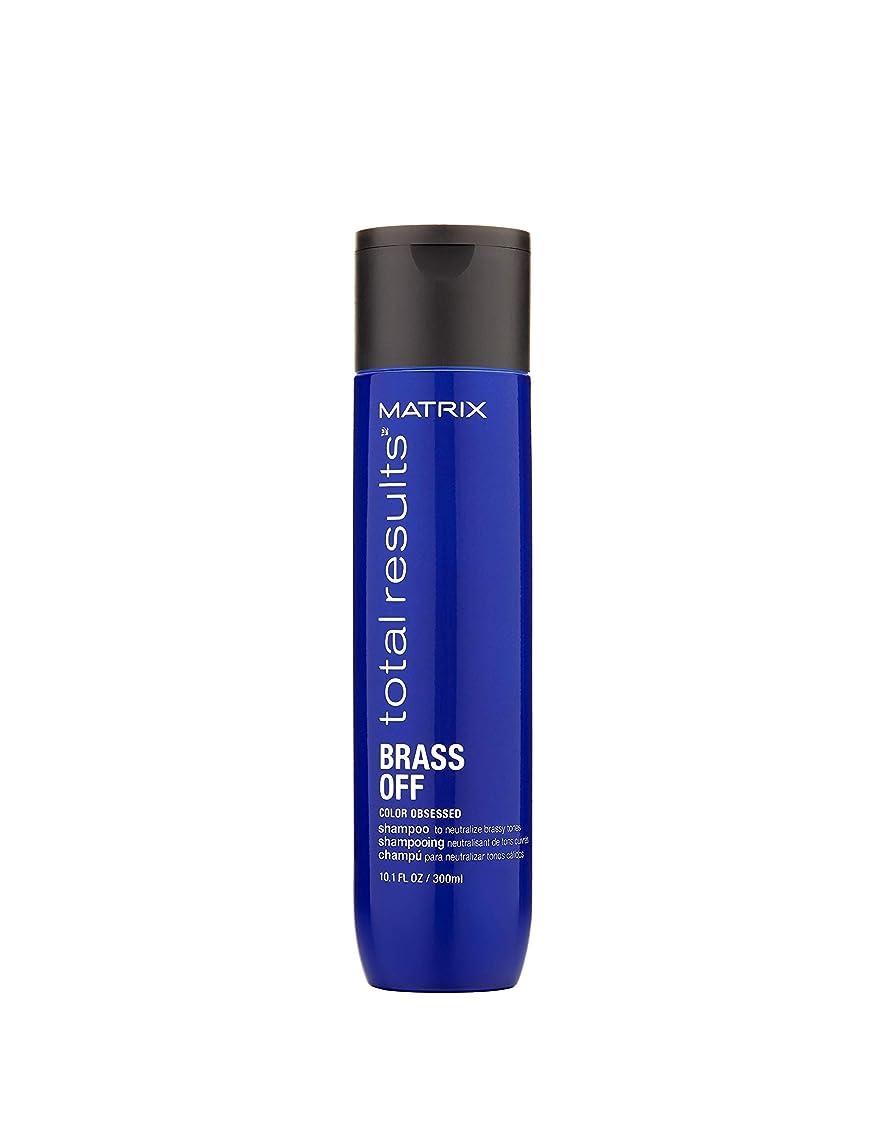 結果ピアース広大なマトリックス Total Results Brass Off Color Obsessed Shampoo 300ml/10.1oz並行輸入品