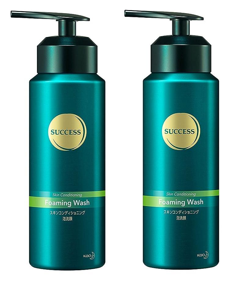 ブロッサム専らむしろ【2個セット】サクセスフェイスケア スキンコンディショニング泡洗顔 170g×2