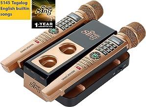 2020 Magic Sing E5+ 5145 Tagalog English songs + WIFI Karaoke Two Wireless Mics 12K..