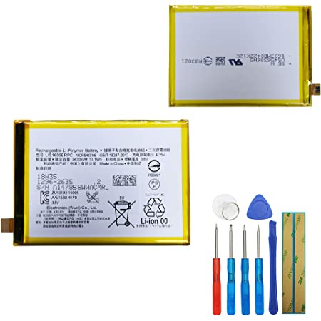 Amazon Com New Replacement Battery Lis1605erpc Compatible With Sony Xperia Z5 Premium Z5p E6883 E6853 E6833 So 03h With Tools Home Audio Theater