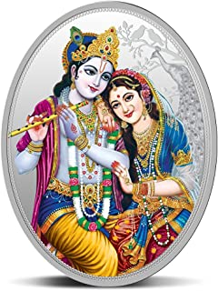 MMTC-PAMP Radha and Lord Krishna (999.9) 31.10 Gm Silver Oval Coin