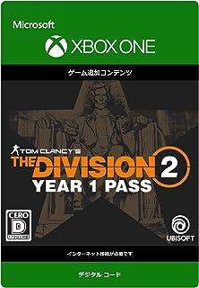 ディビジョン2 YEAR 1 PASS|XboxOne|オンラインコード版