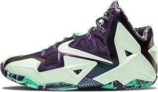 Nike Lebron XI All Star Gator King Men's Basketball Shoes Cashmere/Green Glow-Purple 647780-735