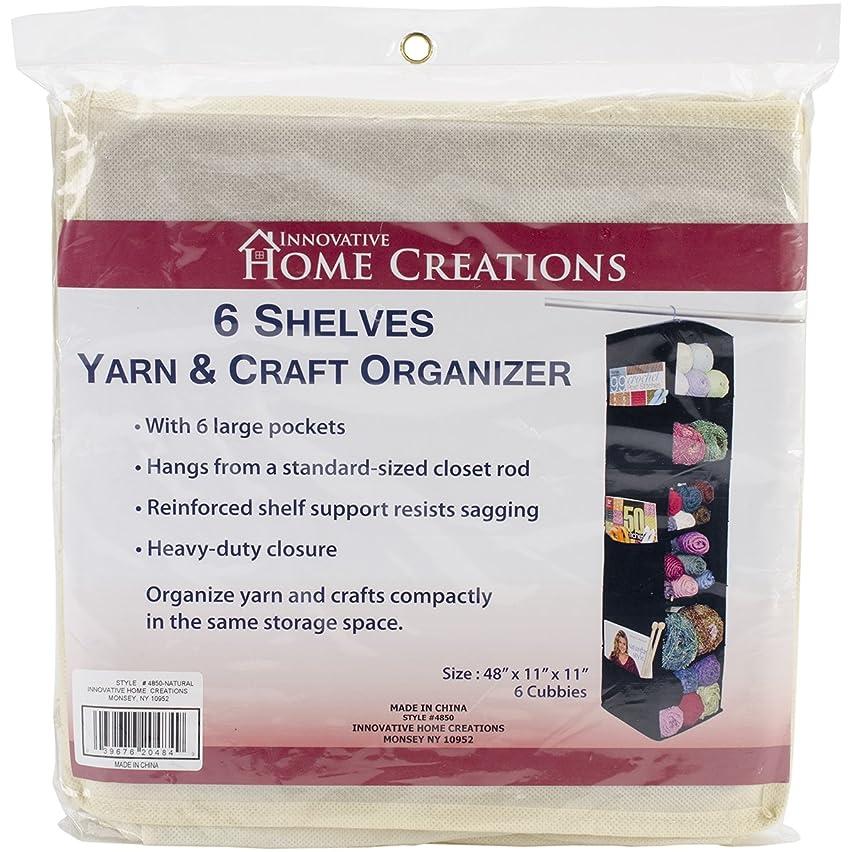 Innovative Home Creations 6 Shelf Yarn and Craft Organizer, 48-Inch x 11-Inch x 11-Inch, Natural