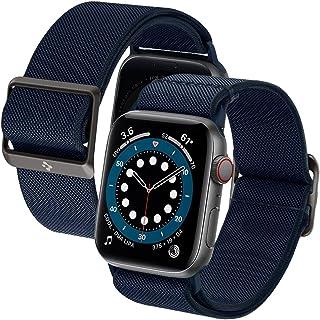 Spigen Lite Fit zaprojektowane do zegarka Apple Watch 44 mm