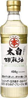 マルホン 太白胡麻油ペット 450g