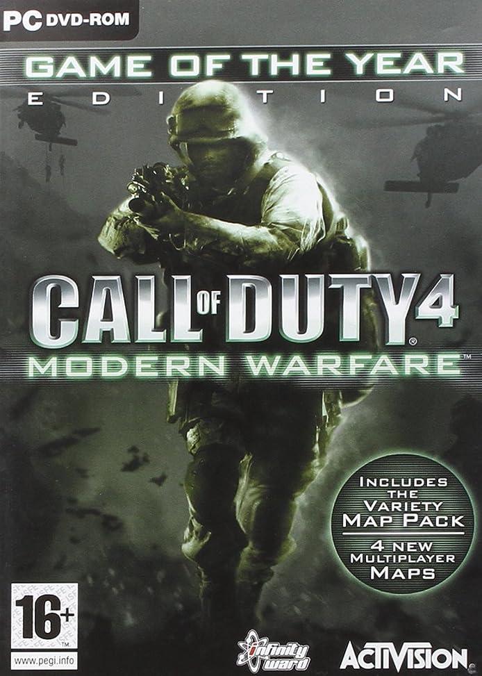 なにパラシュート喜んでCall of Duty 4: Modern Warfare - Game of the Year Edition (PC)