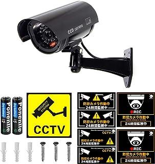 RAFER 防犯カメラ ダミーカメラ 電池付き セキュリティステッカー付 不審者対策 監視カメラ LED常時点滅 偽装 屋内外両用 正規品 (ブラック)