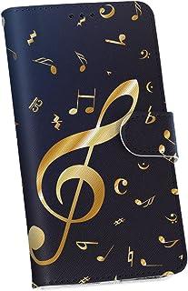 igcase Xperia Z4 SO-03G 専用ケース 手帳型スマホカバー カバー ケース 003384 その他 クール ユニーク 音楽 音符 青