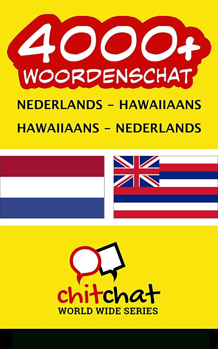 告白民主主義列挙する4000+ Nederlands - Hawaiiaans Hawaiiaans - Nederlands woordenschat (Dutch Edition)