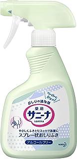 花王 薬用おしりふき(サニーナ(R)) スプレー状 /8-9760-01
