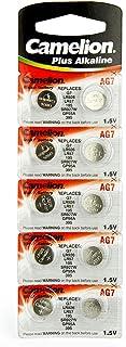 10 Camelion AG7 / LR57 / 195 / 395 Knopfzelle Alkaline Alkali Batterie, 10 er Pack, Lange Haltbarkeit (Haltbarkeitsdatum markiert)