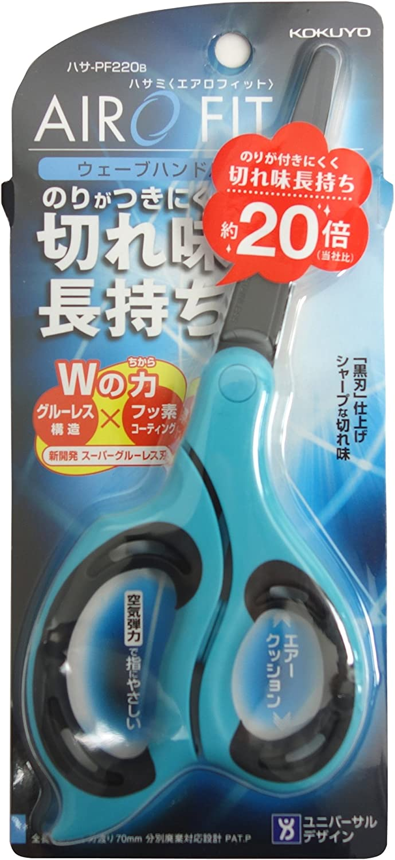 Kokuyo S & T Aero scissors [fitting] wave handle super glue-less blade Buruhasa-PF220B (japan import) B009A6BHLQ   | Spielzeug mit kindlichen Herzen herstellen