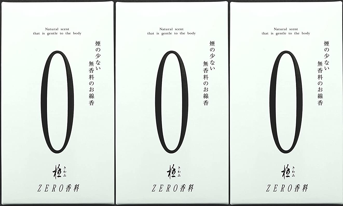 かりてソフトウェアカウントアップ極 (きわみ) ZERO 香料 130g 白 【3箱セット】