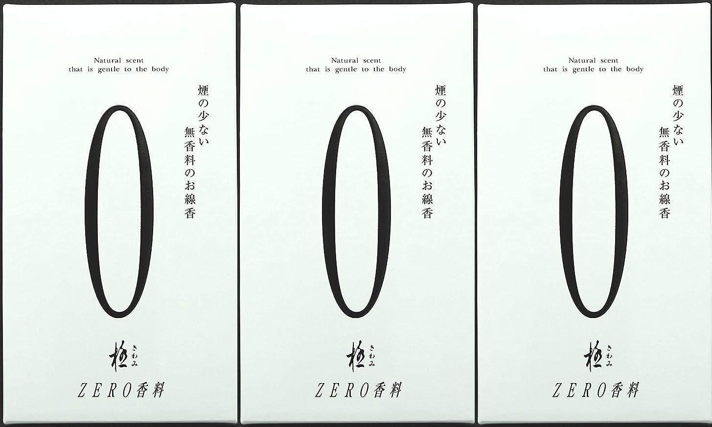 牽引サイズ軽蔑極 (きわみ) ZERO 香料 130g 白 【3箱セット】