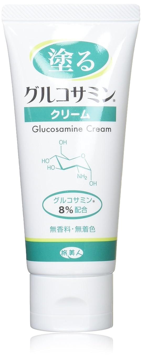 変更可能雑品神経障害アズマ商事の 塗るグルコサミン クリーム 3本セット