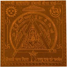 Aadhshakti Ambaji Bisa Yantra in Thick Copper/Gold Plated/Pure Silver Premium Quality Blessed and Energized (3 Inch X 3 In...