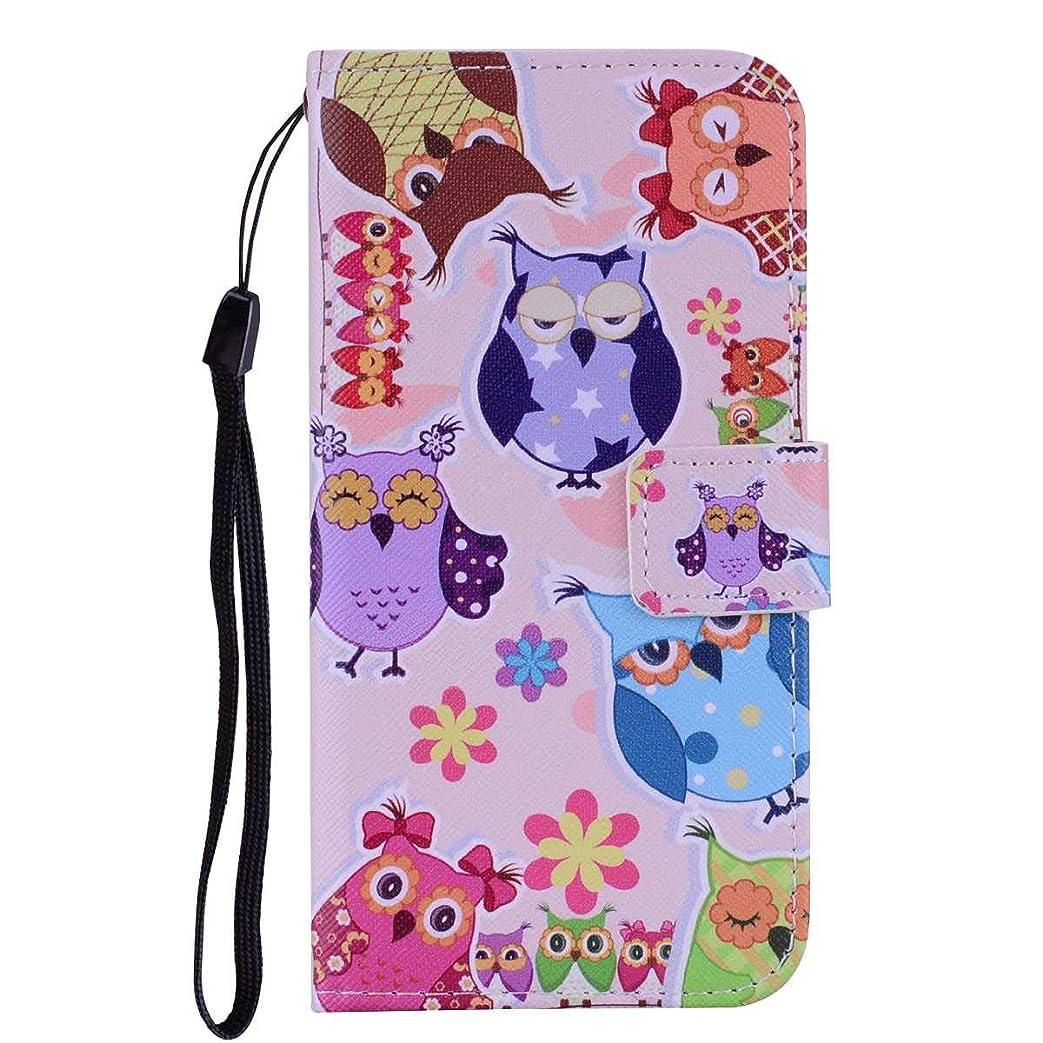 不運飼いならす画家OMATENTI iPhone X/iPhone XS ケース, 漫画 可愛い ファッション 人気 PU レザー 財布 スリム 落下防止 スマホケース, 付きカード収納 横置きスタンド機能付き マグネット iPhone X/iPhone XS 用, 多くのフクロウ