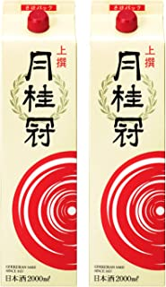 【中口タイプ】月桂冠 上撰 さけパック [ 日本酒 京都府 2000ml×2本 ]