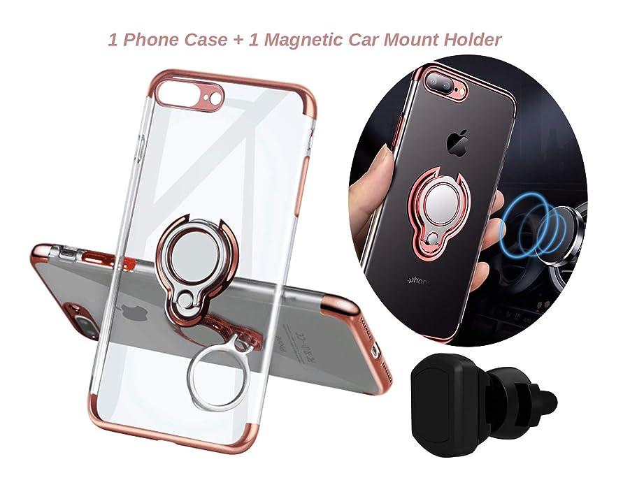 嬉しいです種をまく乳剤頑丈なフィンガーリング キックスタンドケース & エアベント マグネット式カーマウント/アーマーリングバックルケース/回転フィンガーリングホルダーとマグネットカーホルダー iPhone 7 PlusまたはiPhone 8 Plus用 ピンク