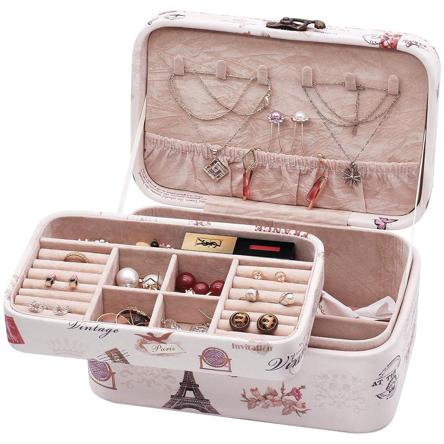 ホームレスオアシスお客様BESONTジュエリーボックス 二層アクセサリーケース 大容量 小物入れ宝石箱 取っ手付き 王女ジュエリーボックス