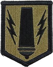 41st Field Artillery Brigade OCP Patch