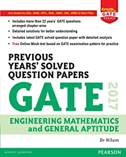 Previous Years' Solved Question Papers Gate 2017 Engineering Mathematics