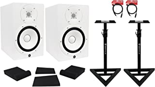 Package: (2) Yamaha HS8 W White 2-Way Bi-Amplified Nearfield Studio Monitors + Auralex MOPAD Studiofoam Monitor Isolation Pad + Pair of Rockville RVSM1 Heavy Duty Studio Monitor Stands + 2) Rockville RCXMB6-B 6' XLR to 1/4
