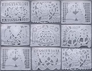 White Papel Picado Banner, Mexican Party Decorations, 9 Large White Plastic Banners, Perfect for Weddings or Quinceañeras, Hangs 18 feet Long by Fiesta Craft