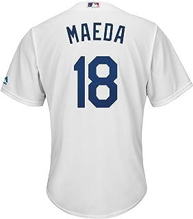 Majestic MLBレプリカユニフォーム 前田健太 ロサンゼルス・ドジャース #18 白 [並行輸入品]...