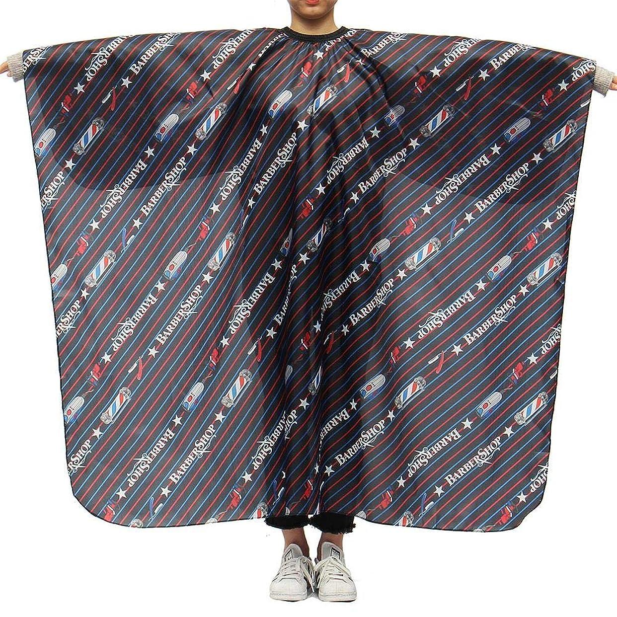 汚れるフォアマンウナギBrill(ブリーオ)-ビューティー 理髪ケープ 理髪布 家庭用 店用 通気性 滑らか ポリエステル製