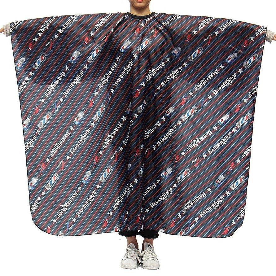 高架桃広大なBrill(ブリーオ)-ビューティー 理髪ケープ 理髪布 家庭用 店用 通気性 滑らか ポリエステル製